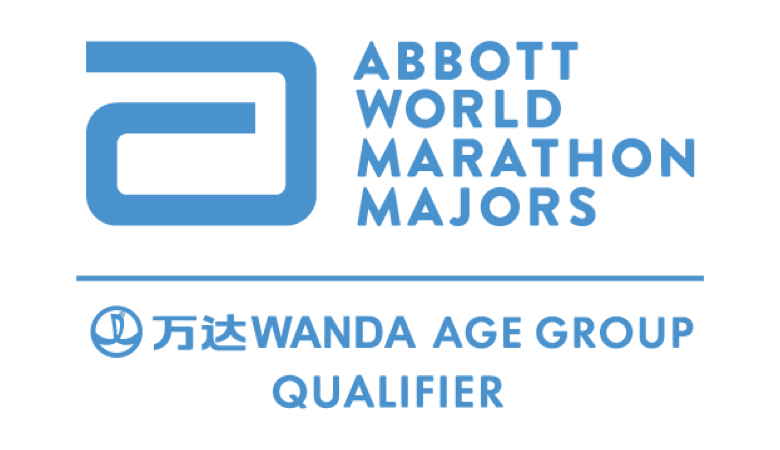 Le Harmony Genève Marathon for Unicef est désormais membre du Abbott World Marathon Majors Wanda Age Group World Ranking