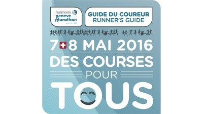2016 Runner's Guide now available